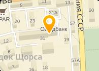 Вик-Сервис Украина, ООО