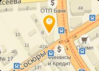 Спецпромхолдинг, ООО