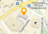ТРОДАТ-Україна, ООО