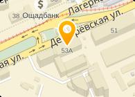 Джовисса Украина, ООО