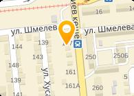 ISV Ltd (Айэсви Лтд), ТОО