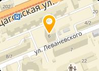 Субъект предпринимательской деятельности СПД Заярная Л.Н.
