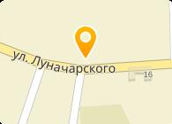 Бумажная фабрика Красная звезда, ОАО