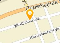 Частное предприятие ЧП «ТД Укрекспресупаковка-Плюс»