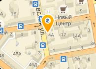 Луганский Картон, OOO (Днепропетровский филиал)
