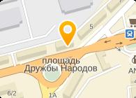 Эскалибур Плюс, ЧП
