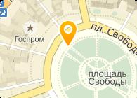 Комсерв Украина, ООО