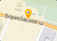 ОАО МОСТОТРЕСТ