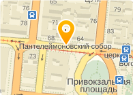 Пресс-Одесса ЧМП, ЧП