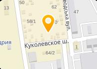 Кондрашов, ЧП