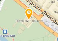 Мегас, ООО
