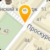 Пригма-Пресс, ПАО Хмельницкий завод кузнечно-прессового оборудования
