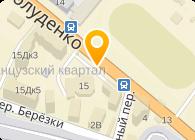 Кен-Пак (Украина), ООО