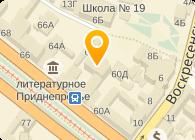Электронные Маркировочные Системы, ООО