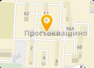 Укрвторчермет, ЗАО