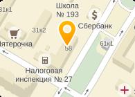 ООО УНИВЕРСАЛ-СЕРВИССТГ