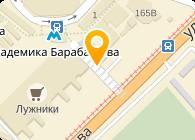 """Частное предприятие Чулочно-носочная и трикотажная фабрика """"STAFAN"""""""
