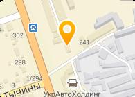 Шатырко Н.В., СПД