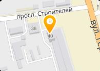 Александрийская фабрика диаграммных бумаг, ПАО