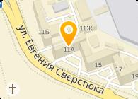 Склад Сервис Киев, ООО