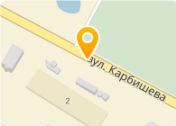Луцкая картонно бумажная фабрика, ООО