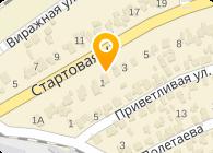 Гринфарма, ООО