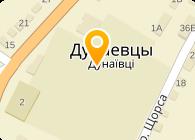 Чембер оф Комерс, СПД (Chamber of Commerce)