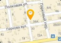 ПроМинент, представительство в Украине, ООО
