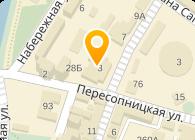 Теплоенерго, ООО НВП