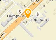 Савова Ю.М., СПД