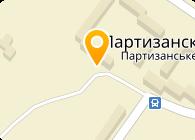 Войченко, ЧП