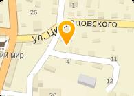 Владимир-Волынский консервный завод, ПАО