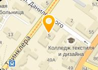Компания Сан Флекс, ООО