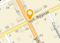Торговый Дом Укрэкспресупаковка, ЧП