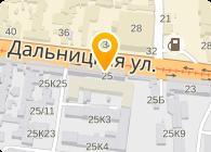 Зонт Одесса, ООО