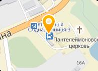 Транс-постач, ДП