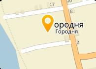 Демченко Н.М., СПД