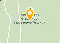 Нистас-Украина, ООО