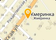 Жмеринский табачно-ферментационный завод, ЧАО