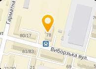 Глюдор, ООО