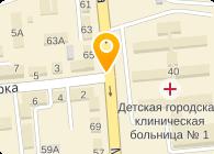 Алекс ЛТД, ТОО