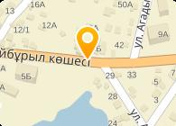 Токк Казахстан, ТОО
