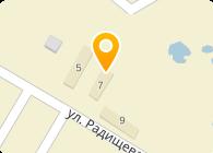 Белкантонсервис, ООО филиал