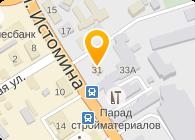 Эдрус групп, Запорожская фабрика Бумажное Дело, ООО