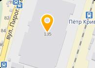 Демис Канц, ООО
