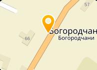 Олпол, ООО