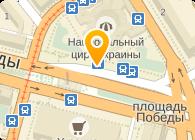 Экопресс Украина, ООО