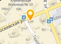 Флорамаркет, ООО