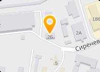 Европак, ООО (Представительство во Львове)