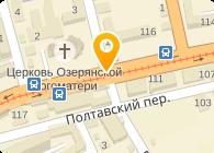 ВР, ООО